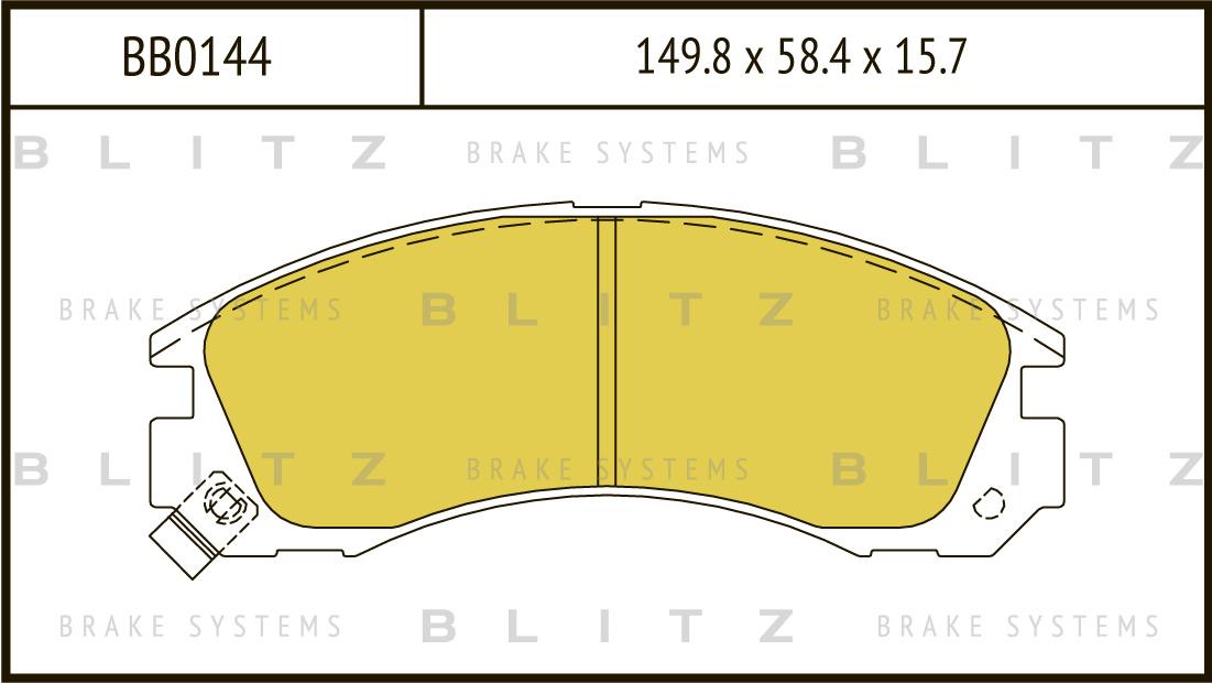 Колодки тормозные дисковые BLITZ автотовары BB0144BB0144