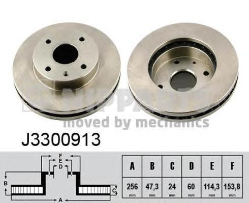 Диск тормозной передний вентилируемый Nipparts J3300913 комплект 2 штJ3300913