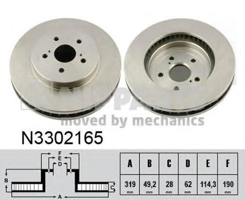 Диск тормозной передний Nipparts N3302165N3302165