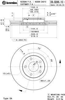 Диск тормозной передний с покрытием Brembo 09B2661109B26611