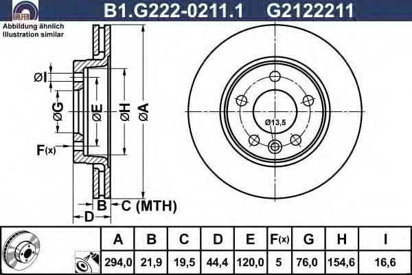 Диск тормозной Galfer B1G22202111 комплект 2 штB1G22202111