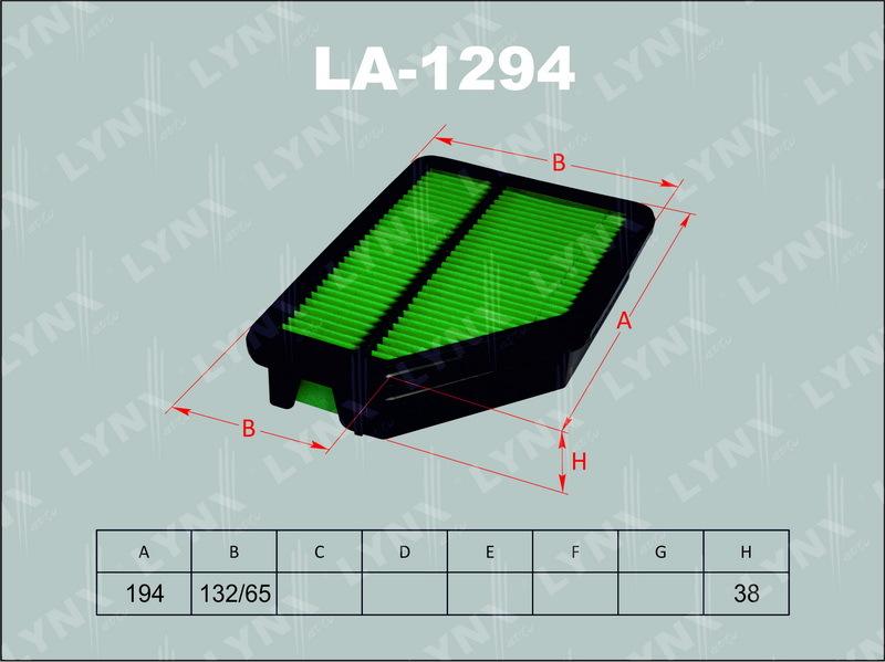 Фильтр воздушный Lynx LA1294LA1294