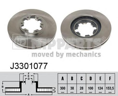 Диск тормозной передний вентилируемый Nipparts J3301077J3301077