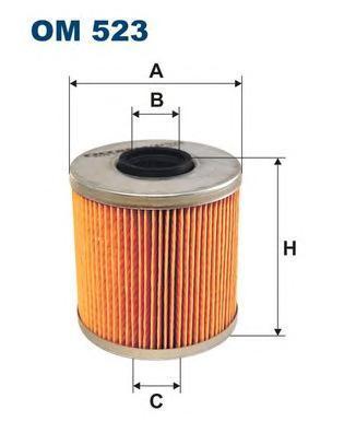 Фильтр масляный Filtron OM523OM523