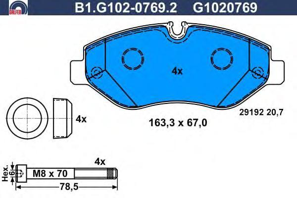 Колодки тормозные дисковые Galfer B1G10207692B1G10207692