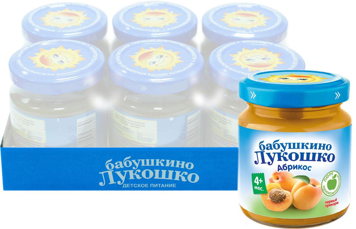 Бабушкино Лукошко Абрикос пюре с 4 месяцев, 100 г, 6 шт пюре gerber пюре абрикос с творогом с 6 мес 125 г