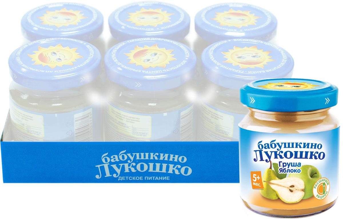 Бабушкино Лукошко Груша Яблоко пюре с 5 месяцев, 100 г, 6 шт053223Груша и яблоко - источники фруктовых кислот, витамина С, пищевых волокон, железа, пектина. Пюре благотворно влияет на кровеносную систему, способствует нормализации работы кишечника. В 100 г продукта: углеводы – 15,5 г; минеральные вещества: калий 80-200