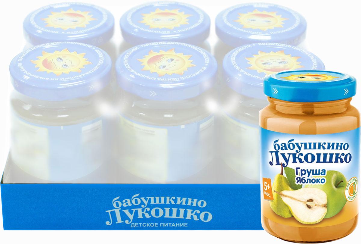 Бабушкино Лукошко Груша Яблоко пюре с 5 месяцев, 200 г, 6 шт млечный путь специализированный продукт для нормализации и повышения лактации 400 г