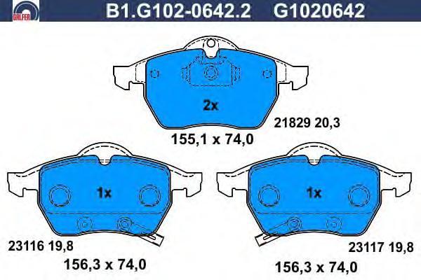 Колодки тормозные Galfer B1G10206422B1G10206422
