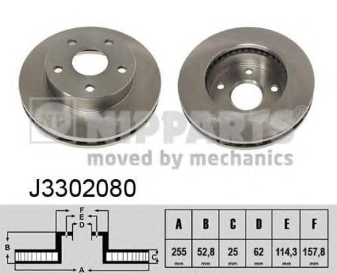 Диск тормозной передний вентилируемый Nipparts J3302080 комплект 2 штJ3302080