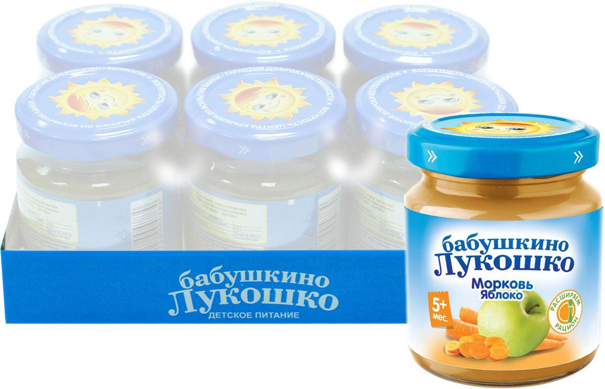 Бабушкино Лукошко Морковь Яблоко пюре с 5 месяцев, 100 г, 6 шт бабушкино лукошко пюре яблоко слива с 5 мес 100г
