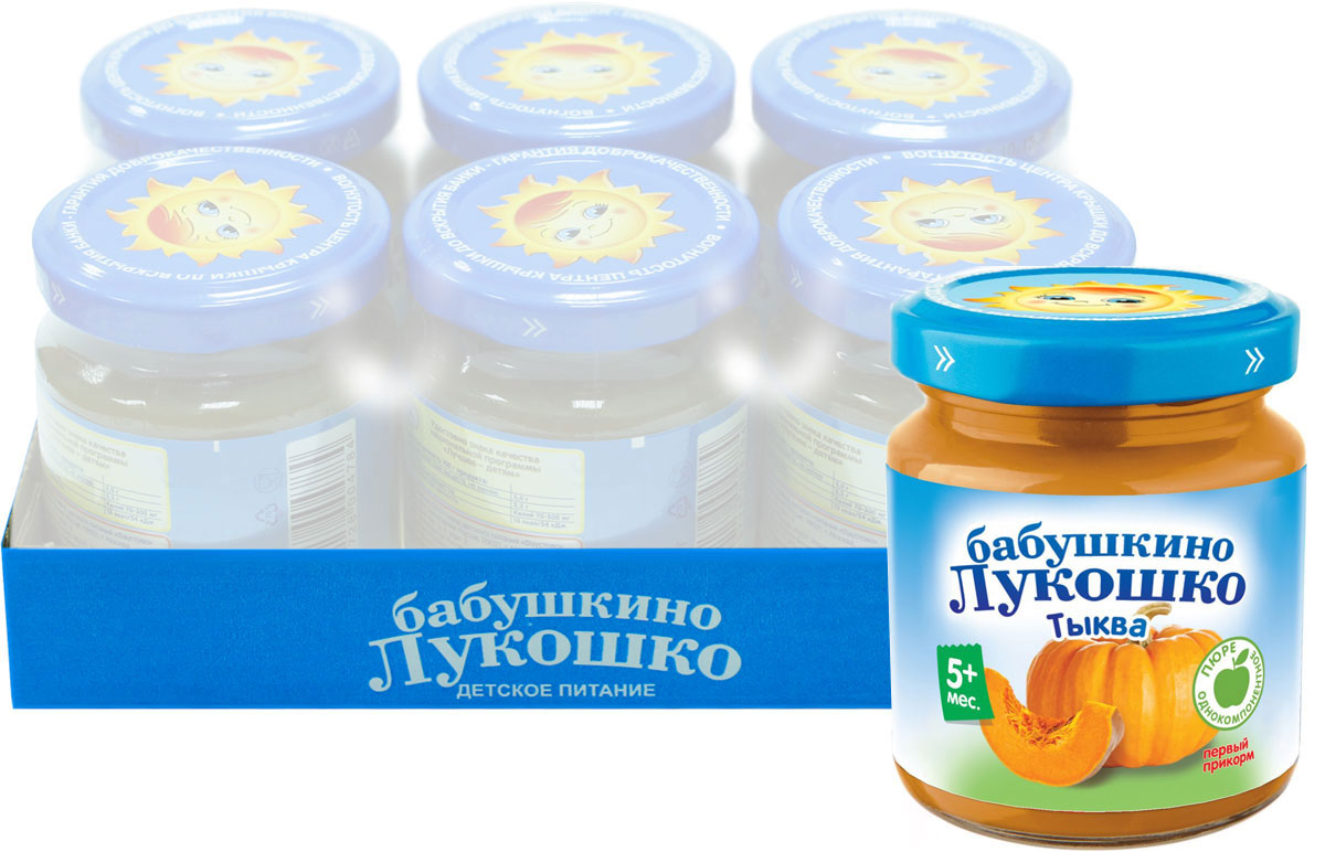 Бабушкино Лукошко Тыква пюре с 5 месяцев, 100 г, 6 шт053216Тыква является источником бета-каротина, необходимого для хорошего зрения. Большое количество пектина отлично выводит токсины из организма, мягко регулирует стул, способствуя послаблению. В 100 г продукта: углеводы - 6,5 г; минеральные вещества: калий -
