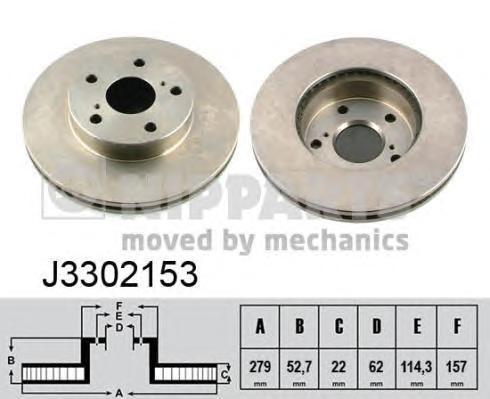 Диск тормозной передний вентилируемый Nipparts J3302153 комплект 2 штJ3302153