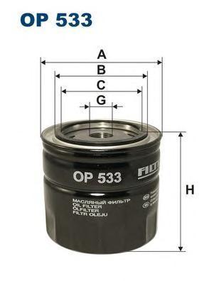 Фильтр масляный Filtron OP533OP533