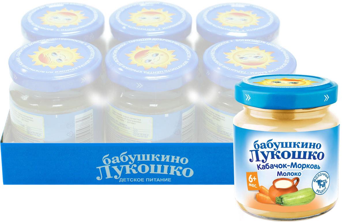 Бабушкино Лукошко Кабачок - Морковь Молоко пюре с 6 месяцев, 100 г, 6 шт