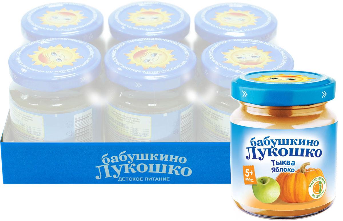Бабушкино Лукошко Тыква Яблоко пюре с 5 месяцев, 100 г, 6 шт053215Сочетание тыквы и яблок богато бета-каротином, необходимым для зрения. Пюре содержит витамины С, Е и D, которые помогают малышу расти здоровым. В тыкве содержится большое количество клетчатки, которая способствует нормализации пищеварения. В 100 г продукта: углеводы - 10,0 г; минеральные вещества: калий - 70-300 мг; энергетическая ценность - 40 ккал/170 кДж. Пюре рекомендуется употреблять начиная с 0,5 чайной ложки, постепенно увеличивая до 100 г в день. Продукт готов к употреблению. Необходимое количество подогреть до 40-50°С и перемешать. Разогревать продукт в соответствии с правилами эксплуатации бытовых приборов.
