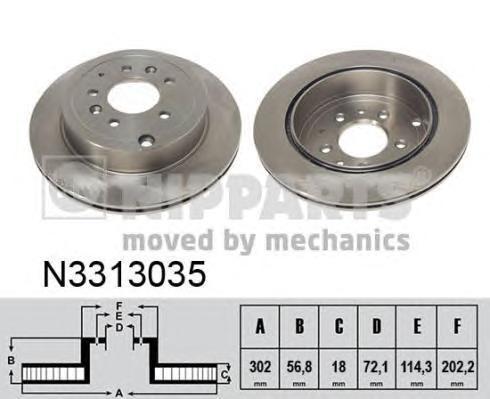 Диск тормозной задний Nipparts N3313035 комплект 2 штN3313035