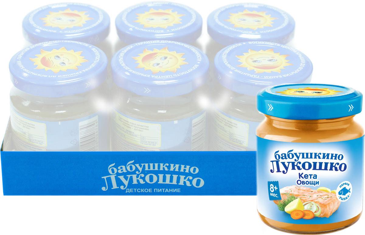 Бабушкино Лукошко Кета Овощи пюре с 8 месяцев, 100 г, 6 шт бабушкино лукошко семга овощи пюре с 8 месяцев 100 г