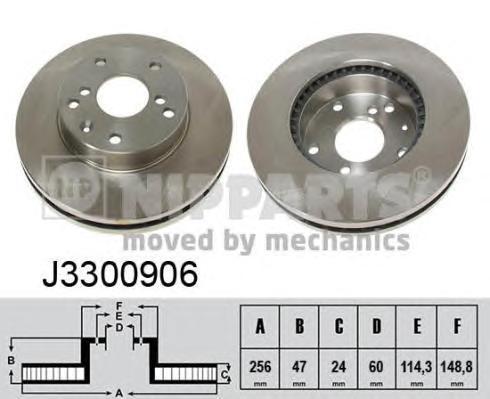 Диск тормозной передний Nipparts J3300906 комплект 2 штJ3300906
