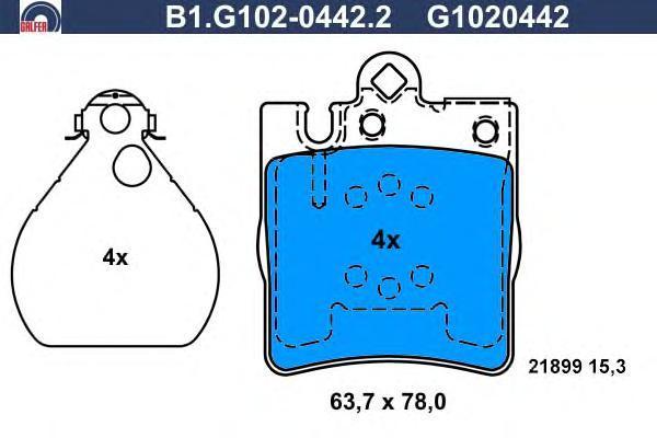 Колодки тормозные дисковые Galfer B1G10204422B1G10204422