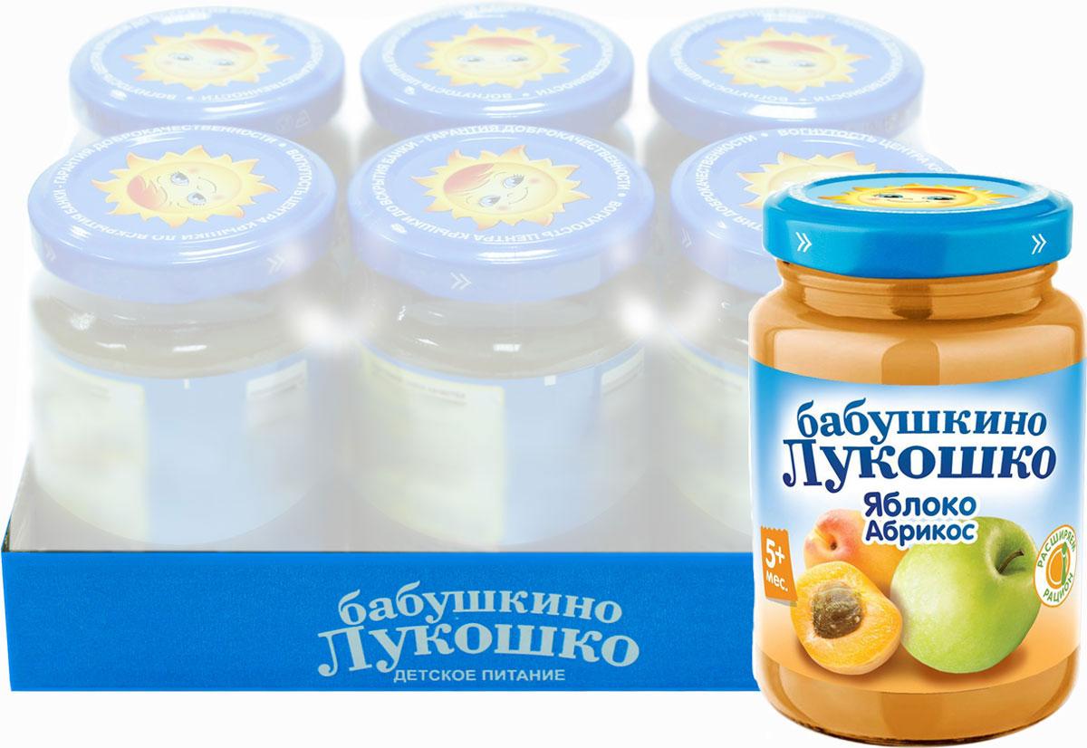 Бабушкино Лукошко Яблоко Абрикос пюре с 5 месяцев, 200 г, 6 шт абрикос сушеный без косточек каждый день 450г