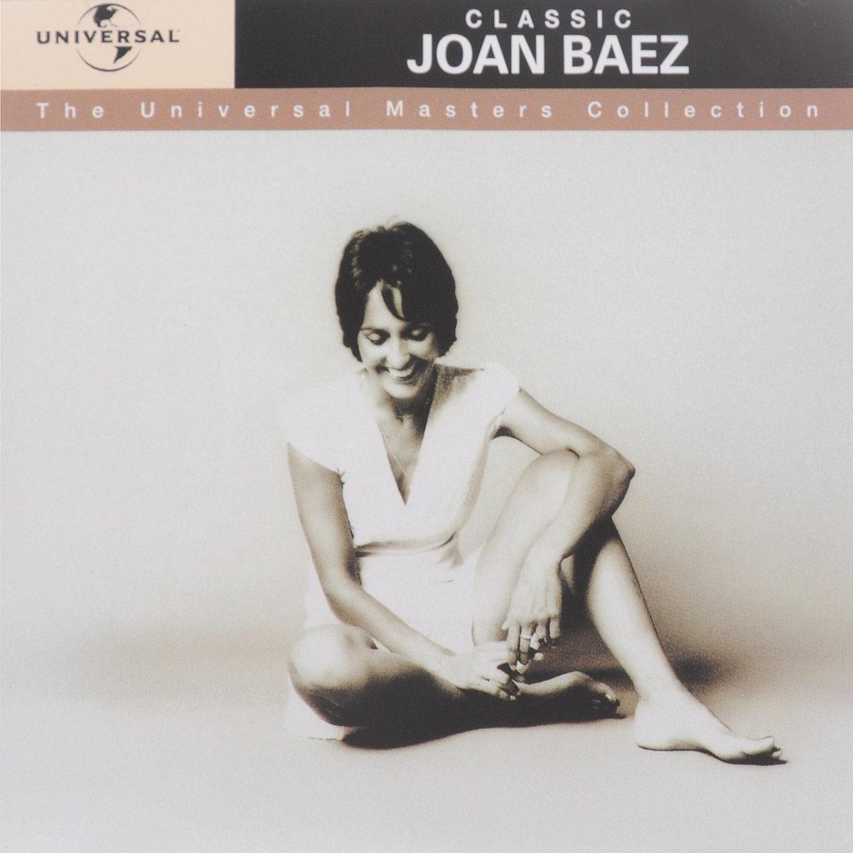 Joan Baez. Joan Baez - Universal Masters joan yu 3d 044