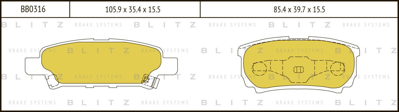 Колодки тормозные дисковые BLITZ автотовары BB0316BB0316