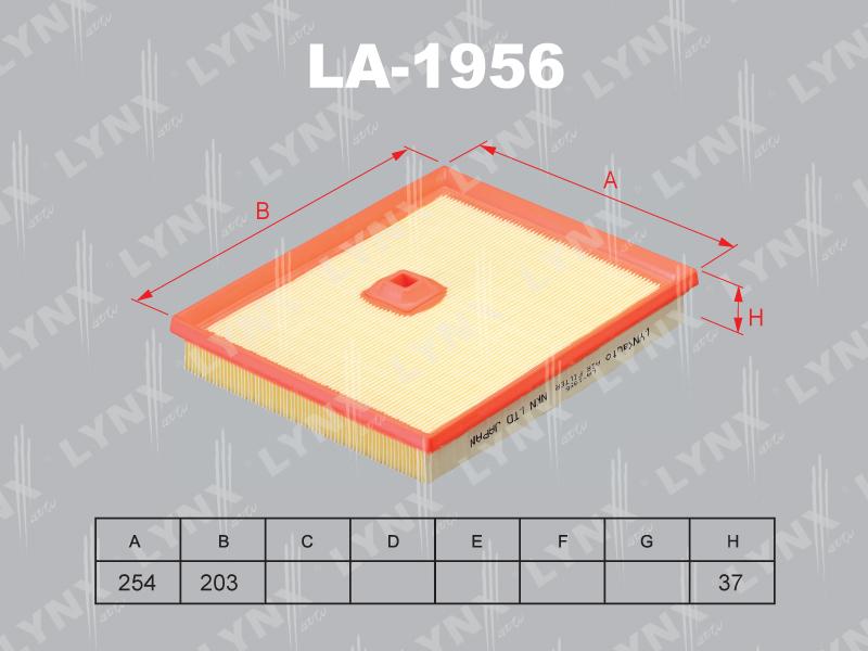 Фильтр воздушный Lynx LA1956LA1956