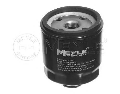 Фильтр масляный Meyle 10011500041001150004