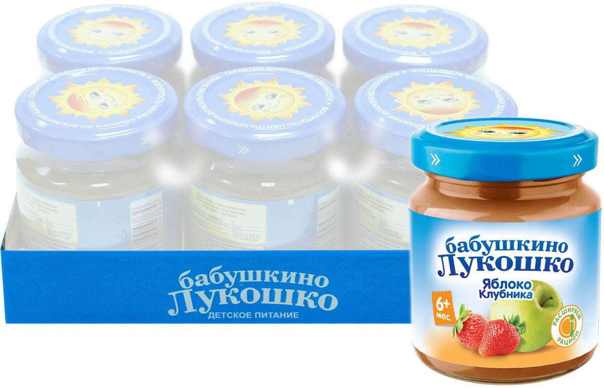 Бабушкино Лукошко Яблоко Клубника пюре с 6 месяцев, 100 г, 6 шт бабушкино лукошко морковь яблоко пюре с 5 месяцев 100 г 6 шт
