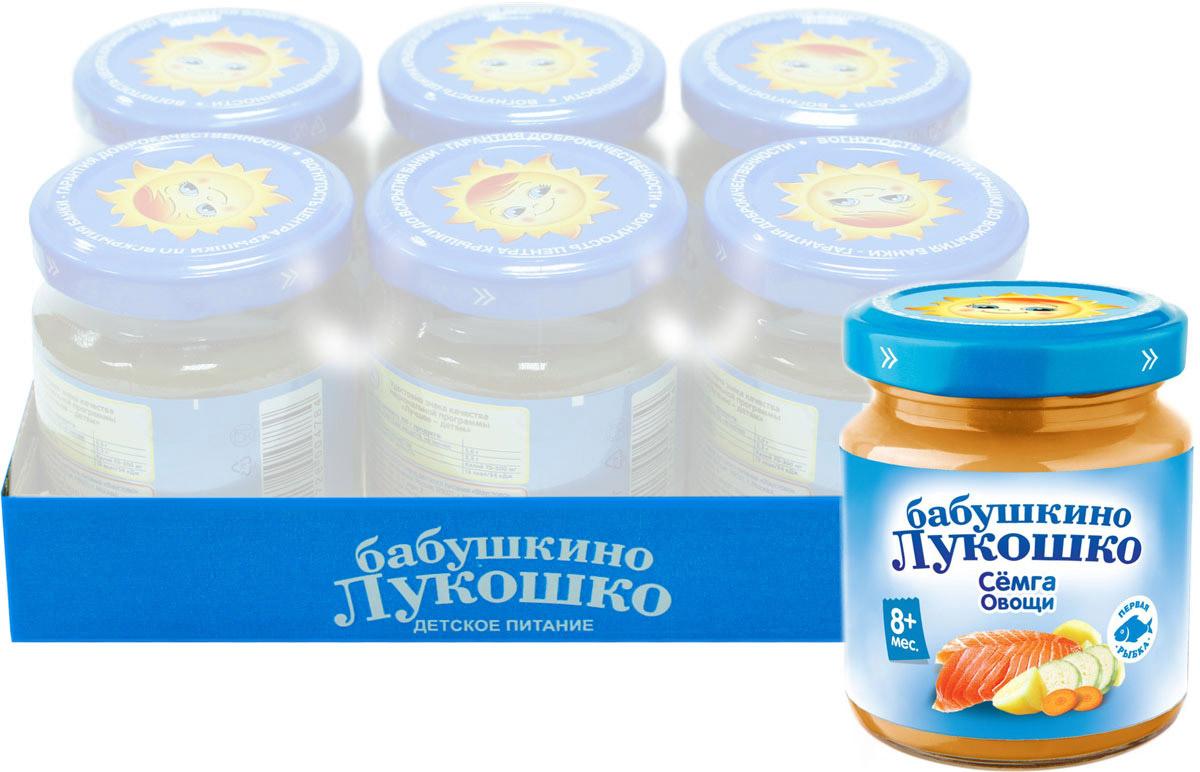 Бабушкино Лукошко Семга Овощи пюре с 8 месяцев, 100 г, 6 шт бабушкино лукошко семга овощи пюре с 8 месяцев 100 г