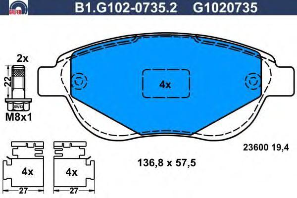 Колодки тормозные дисковые Galfer B1G10207352B1G10207352