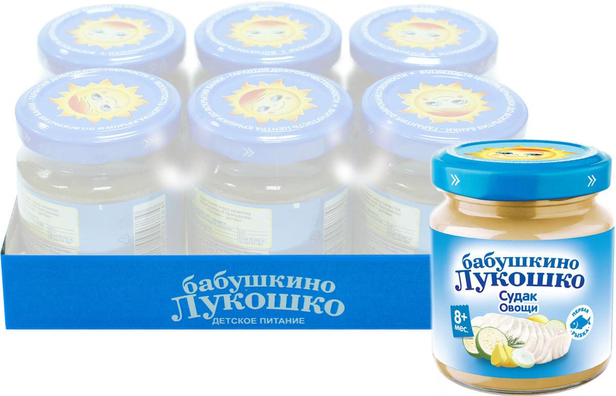 Бабушкино Лукошко Судак Овощи пюре с 8 месяцев, 100 г, 6 шт бабушкино лукошко семга овощи пюре с 8 месяцев 100 г