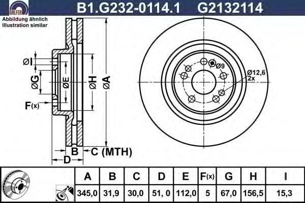 Диск тормозной Galfer B1G23201141B1G23201141