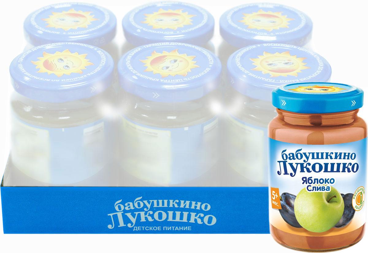 Бабушкино Лукошко Яблоко Слива пюре с 5 месяцев, 200 г, 6 шт пюре агуша цыпленок с 6 мес 80 г