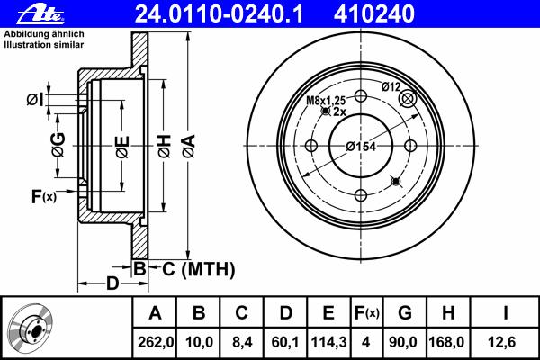 Диск тормозной Ate 24011002401 комплект 2 шт24011002401