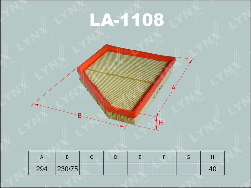 Фильтр воздушный Lynx LA1108LA1108