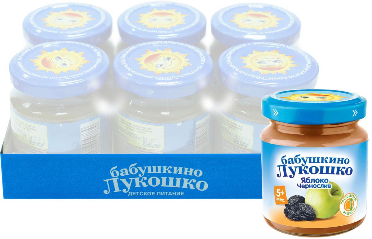 Бабушкино Лукошко Яблоко Чернослив пюре с 5 месяцев, 100 г, 6 шт hame пюре слива фруктовое 10 шт по 190 г