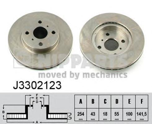 Диск тормозной передний вентилируемый Nipparts J3302123 комплект 2 штJ3302123