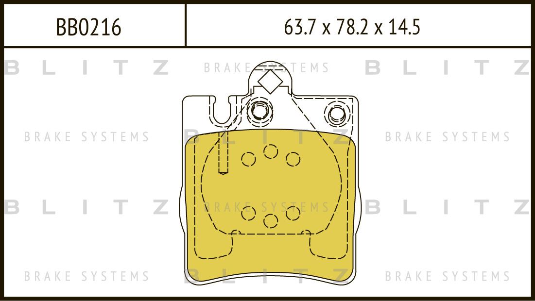 Колодки тормозные дисковые BLITZ автотовары BB0216BB0216