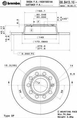 Диск тормозной Brembo 08B41311 комплект 2 шт08B41311