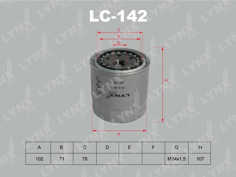 Фильтр масляный Lynx LC142 фильтр воздушный lynx la113