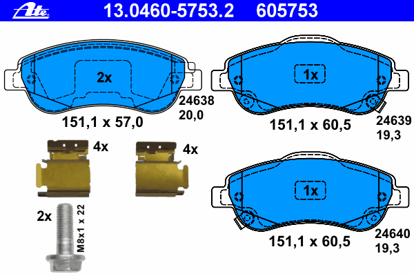 Колодки тормозные дисковые Ate 1304605753213046057532