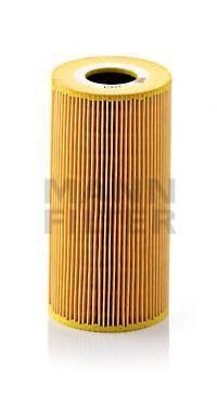 Фильтр масляный Mann-Filter. HU8481XHU8481X