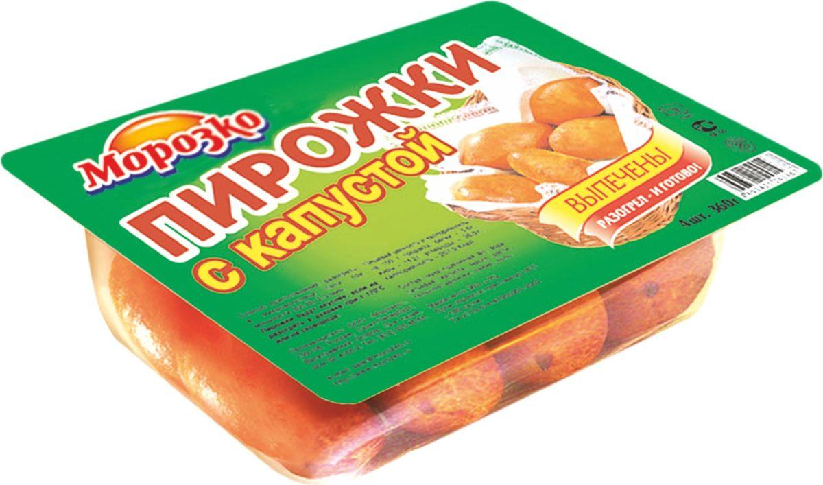 Морозко Пирожки с капустой, 360 г пудовъ мука пшеничная хлебопекарная 2 кг