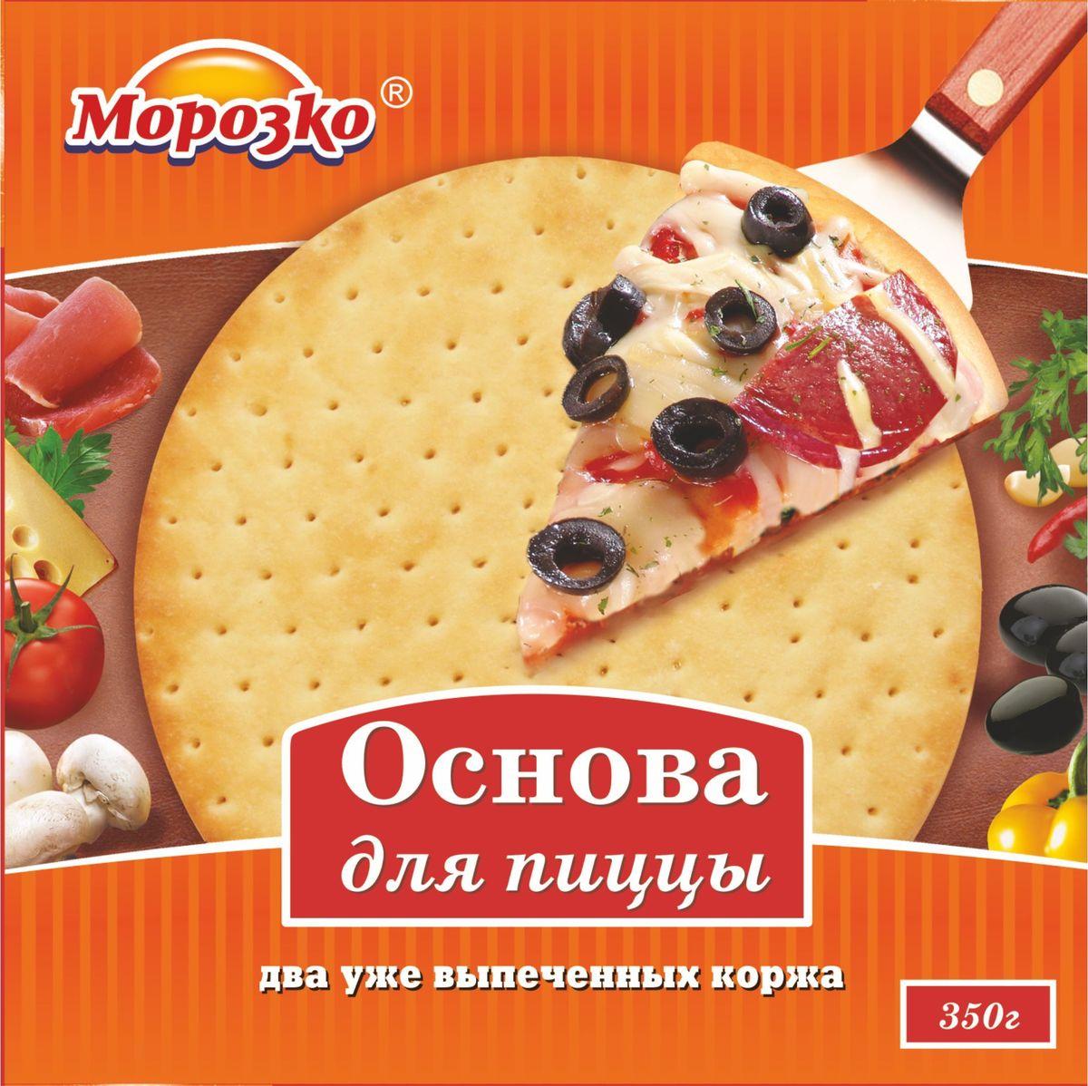 Морозко Основа для пиццы, 350 г4603421200774добавить только начинку