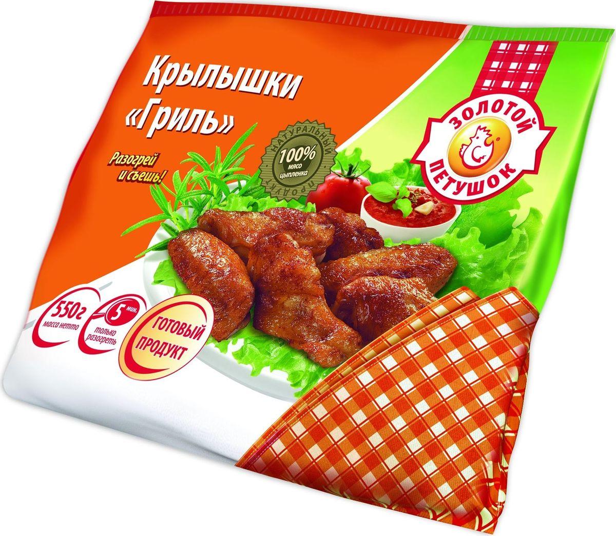 Золотой Петушок Крылышки Гриль, 550 г4606993108288100% мясо цыпленка,только разогреть