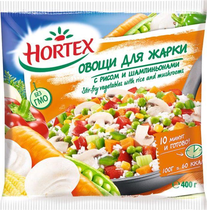 Hortex Овощи для жарки с шампиньонами, 400 г5900477000327Овощи Hortex для жарки – это продукт, обладающий максимальной полезностью. В состав продукта входят следующие ингредиенты: морковь, перец болгарский, зеленый горошек, кукуруза, шампиньоны, лук и рис (калоризатор). Данный продукт не содержит ГМО и консервантов.В составе ингредиентов овощей для жарки Hortex с рисом и шампиньонами есть такие витамины как: В1, В2, В9, В12, С, а также хитин, который дает чувство длительной сытости. Кроме того в составе овощей для жарки Hortex содержатся минералы такие как: калий, магний, цинк и кальций.Способ приготовления очень быстрый. Пища получается вкусная, полезная. Можно экспериментировать, то есть добавлять любые ингредиенты по вкусу и по желанию. Например, добавить яйца.Пищевая ценность на 100 г:Белки: 2,8 г.Жиры: 0,4 г.Углеводы: 10 г.