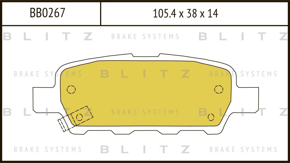 Колодки тормозные дисковые BLITZ автотовары BB0267BB0267
