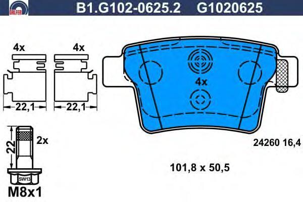Колодки тормозные Galfer B1G10206252B1G10206252
